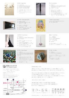 kuhaku_ura02.jpg