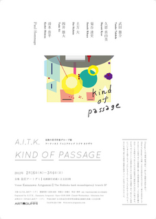 AITK_DM4-4.jpg